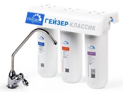 Выиграй фильтр для очистки воды!